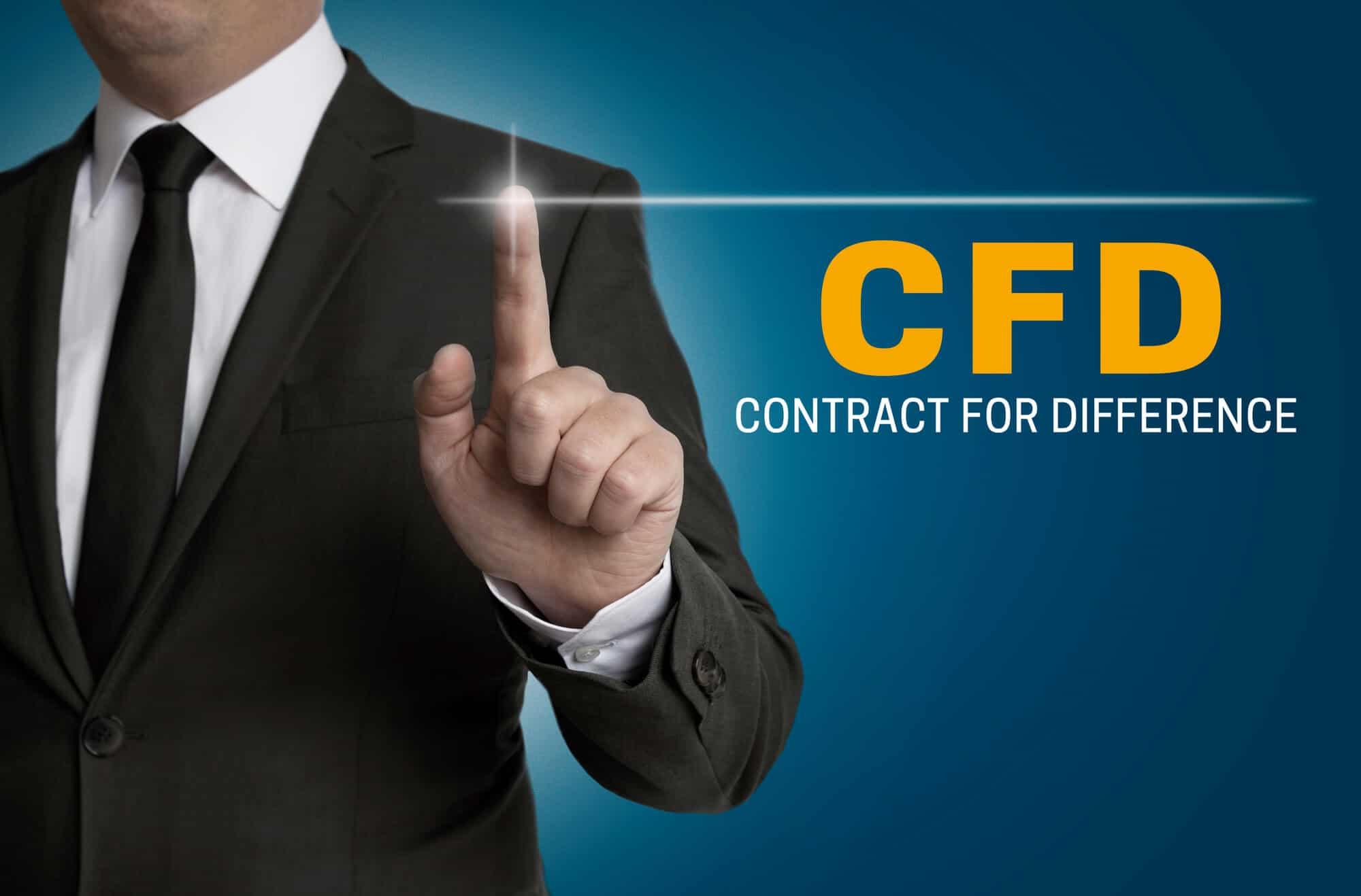 חוזי הפרשים - CDF מסחר בזירות מסחר